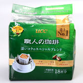 C日本【UCC】職人精選濾掛式咖啡 7g*18入(賞味期限:2018.10.24)
