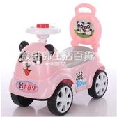 扭扭車防側翻搖擺車1-3歲男兒童女寶寶溜溜車滑行車妞妞車玩具車 NMS設計師