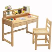 實木兒童學習桌小學生課桌椅鬆木書桌家用寫字桌椅套裝小孩作業桌 igo初語生活館
