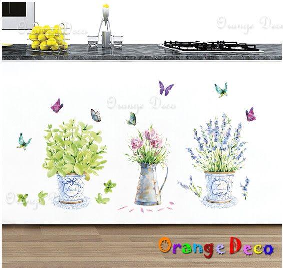 壁貼【橘果設計】花盆 DIY組合壁貼 牆貼 壁紙室內設計 裝潢 壁貼