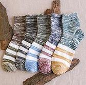 襪子男士中筒襪長襪潮短襪純棉夏季薄款秋季防臭吸汗運動籃球男襪