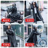 雨衣女成人韓國時尚徒步學生單人男騎行電動電瓶車自行車摩托雨披      良品鋪子