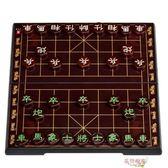 中國象棋大小號磁性折疊棋盤初學者成人兒童學生家用象棋套裝 全館八八折鉅惠促銷