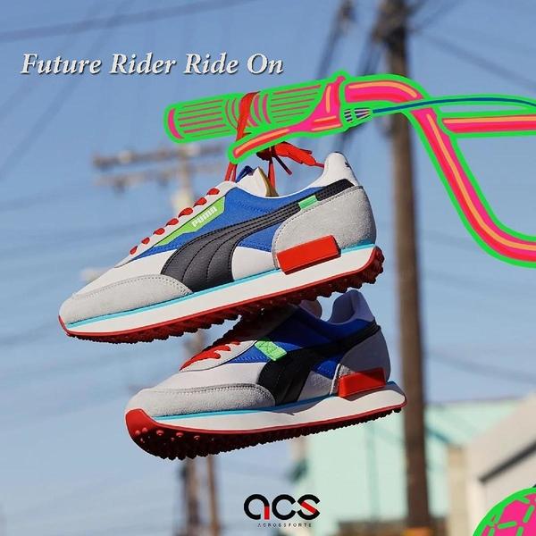 Puma 休閒鞋 Future Rider Ride On 灰 藍 男鞋 女鞋 運動鞋 Jolin 【ACS】 37283801