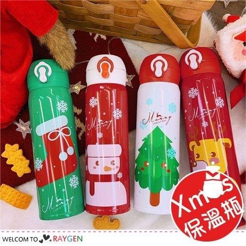 交換禮物 聖誕節 卡通圖案保溫瓶 不銹鋼杯 隨手杯500ML