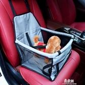 寵物外出包寵物後背包寵物車墊寵物用品 防水透氣狗窩 易家樂
