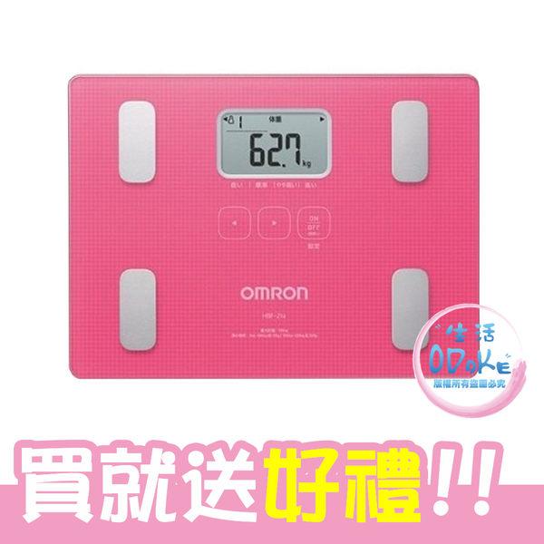OMRON HBF216 歐姆龍體脂計 (三色)一年保固 公司貨 體重計 體脂肪計(212進階版)【生活ODOKE】