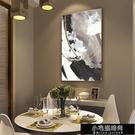 屏風 手繪油畫背景牆壁畫浪花抽象走廊黑白玄關客廳裝飾畫沙發大副掛畫  【全館免運】