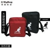 KANGOL 英國袋鼠 側背包 大袋鼠收納小包 斜背包 休閒小包 隨身小包 60553802 得意時袋