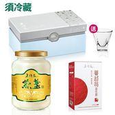 孕婦專案【老行家】三馨二益F組(特滑燕盞+珍珠粉+蔓越莓益生菌)       特價6030元