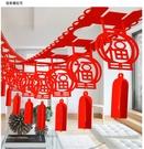 2020 新年 年節 過年佈置 春節裝飾 掛件 春節 吊飾 【 GOZ0239】