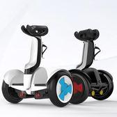 平衡車 智慧成年成人10寸越野帶扶桿兩輪電動代步車兒童8-12自動跟隨小孩學生 mks阿薩布魯