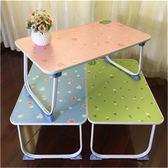 懶人床上用電腦做桌子可摺疊大學生宿舍書桌簡約家用兒童簡易小桌 igo
