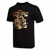 NIKE系列-LBJ SSNL SFG TEE 男款黑色運動短袖上衣-NO.DD0786011