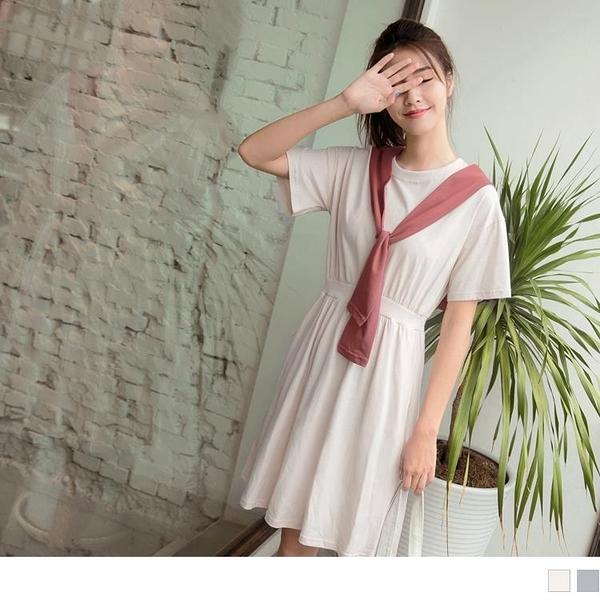 《DA7923-》高含棉英文刺繡配色披肩收腰口袋短袖洋裝 OB嚴選