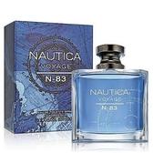 NAUTICA 航海N-83男性淡香水 100ml