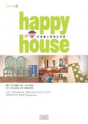(二手書)Happy house在溫馨小窩裡生活吧!