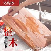 砧板越南進口整木家用切菜板長方形木菜板原木砧板實木占板案板小菜板LX 嬡孕哺