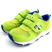 《7+1童鞋》中童 Moonstar 日本月星 CARROT 透氣 機能 寬楦 運動鞋 C422 綠色