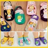 襪子   超Q卡通動物印花寶寶襪 地板襪 襪套