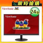 【ViewSonic 優派】24型VA寬螢幕(VA2403-H) 【贈收納購物袋】