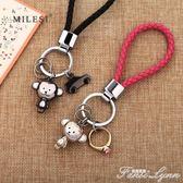 鑰匙扣情侶創意一對男女鑰匙圈汽車鑰匙掛件可愛小猴子皮繩鑰匙錬 范思蓮恩