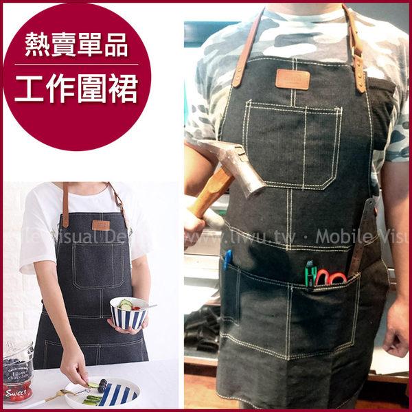 工業風丹寧牛仔工作圍裙(皮質繫帶)--廚房咖啡館餐廳烘焙做點心 防油污工作服 開店用品 ZAKKA