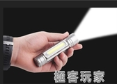 工作燈汽修維修檢修修車磁鐵led強光超亮充電戶外手持照明手電筒 極客玩家