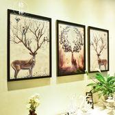 客廳裝飾畫沙發背景墻北歐簡約掛畫創意三聯畫3d立體組合墻畫