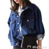 牛仔外套女春秋裝新款潮韓版bf風學生修身百搭短外套薄款上衣 「潔思米」
