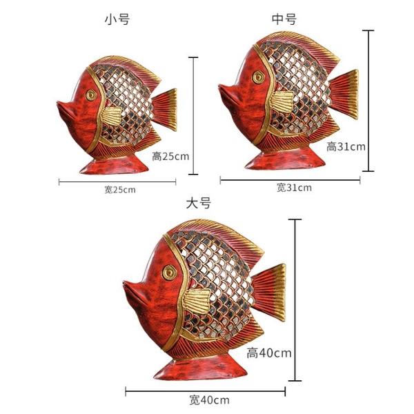 東南亞木雕工藝品泰國進口紅色鯉魚擺件客廳年年有余