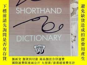 二手書博民逛書店Gregg罕見shorthand dictionaryY241994 Gregg 出版1978