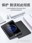 平板殼iPad保護套新款2017版蘋果air2平板電腦mini4硅膠ipadmini5保護殼防摔 時尚芭莎
