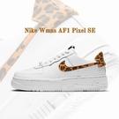 Nike 休閒鞋 Wmns AF1 Pi...