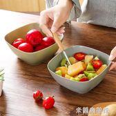 果盤 方形水果盤客廳塑料水果盆家用廚房洗菜盆茶幾糖果盤沙拉碗 米蘭潮鞋館