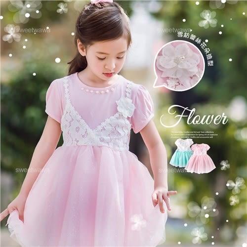 珍珠布蕾紗花雪紡層次洋裝禮服(2款)(250294)★水娃娃時尚童裝★