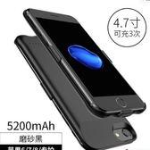 無線充電器 蘋果6S/7P背夾充電寶IPHONE8專用XS MAX背夾式電池8P超薄XR手機殼 4色