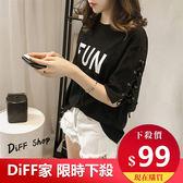 【DIFF】2018夏季新款韓版英文字母短袖T恤寬鬆半袖上衣【T130】