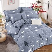 《竹漾》天絲絨雙人加大床包涼被四件組-聖誕馴鹿