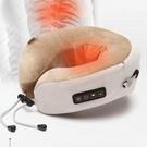 充電u型按摩枕頭頸椎按摩器頸部揉捏脖子電動理療頸椎按摩儀神器