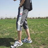 夏天7七分褲男正韓潮修身潮流百搭休閒運動六分短褲男生潮八分褲