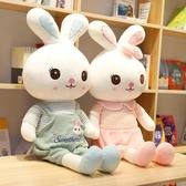 公仔 兔子毛絨玩具小白兔子玩偶布娃娃女可愛睡覺抱的公仔床上抱枕女孩jy【快速出貨八五折】