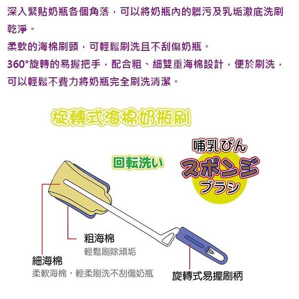 *美馨兒* 日本ChuChu啾啾-旋轉式海棉奶瓶刷 124元