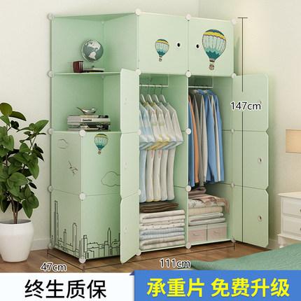 簡易衣櫃組裝現代簡約櫃子儲物櫃家用臥室出租房收納掛塑料布衣櫥 「免運」