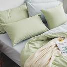 床包兩用被組 / 雙人加大【撞色系列-清...