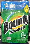好市多 Bounty 廚房紙巾 隨意撕特級廚房紙巾 一串12捲 一捲110張 廚房用 瀝水 限宅配