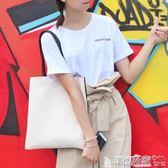 托特包 大包包女潮韓版托特包學生書包休閒百搭手提包夏天單肩包 寶貝計畫