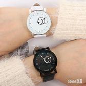 情侶手錶新款學生簡約韓版潮流時尚款防水創意皮帶夜光情人節禮物 JY5572【Sweet家居】