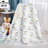 嬰兒浴巾針織薄毯子嬰兒毛毯新生兒寶寶蓋毯小被子兒童空調被WY 萬聖節禮物