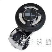 金屬多功能汽車方向盤助力器汽車用品把手方向盤助力球新手  小時光生活館